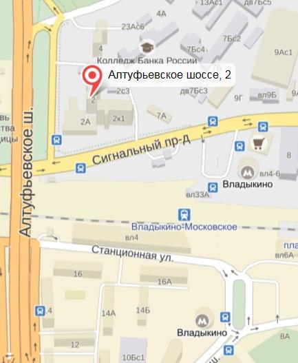 konsultatsiya-seksologa-na-altufevskoe-shosse