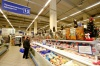 """Работа в крупной торговой сети супермаркетов """"ПЕРЕКРЕСТОК"""""""